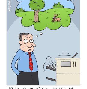 Humor zum Sonntag: Bitte denken Sie an die Umwelt, bevor Sie diese E-Mail ausdrucken.